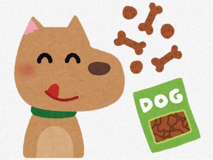 犬のおやつイラスト